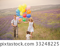 Beautiful family on the lavender field 33248225