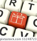 Xmas Present Key Means Happy Christmas 33248723