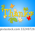 Thanks Flowers Means Gratitude Thankful 33249726