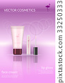 Brand. Make up set with lip gloss and face cream 33250333
