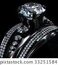 Black gold coating engagement ring with diamond 33251584