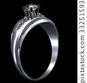 White gold engagement ring with diamond gem. 33251593