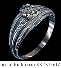 Silver engagement ring with diamond gem. 33251607