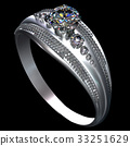 White gold engagement ring with diamond gem. 33251629