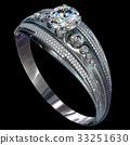 Silver engagement band with diamond gem. 33251630