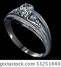 Silver engagement band with diamond gem. 33251640
