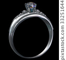 White gold engagement ring with diamond gem. 33251644