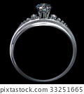 White gold engagement ring with diamond gem. 33251665