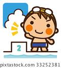 学校的孩子们孩子们游泳男孩开始 33252381