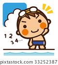 学校儿童游泳男子预备运动 33252387