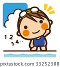 小學學生 小學生 女孩 33252388