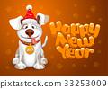 Happy dog 33253009