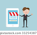 businessman with online store on smartphone 33254387