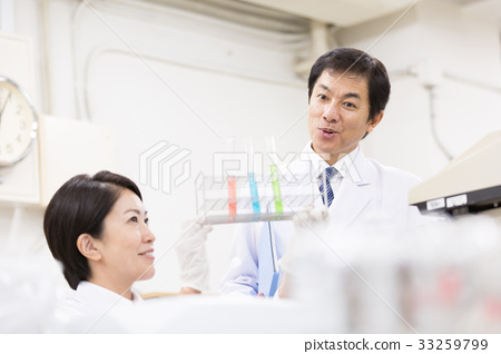 person researching studying stock photo 33259799 pixta