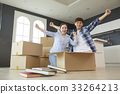Couple, box, moving, ready to move 33264213