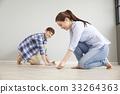 DIY 地面 地板 33264363