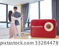 跳舞,夫婦,新房平靜,房地產,合同 33264478