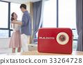 춤,커플,새집구경,부동산,계약 33264728
