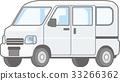 一輛微型汽車搬運車的例證 33266362