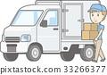 경차 보냉 차와 짐을 남자 직원의 일러스트 33266377