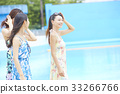 女性朋友 游泳池 水池 33266766