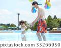 父母身份 父母和小孩 游泳池 33266950
