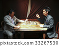 男人喜歡下棋 33267530