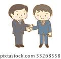 握手的商人 33268558
