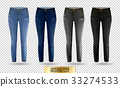 Blank leggings mockup set, blue and gray denim on 33274533