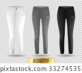 Blank leggings mockup set, white, gray and black 33274535