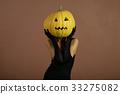 elegant halloween phantom. 33275082