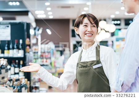 超級市場 33276221