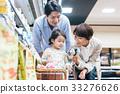 超级市场 33276626
