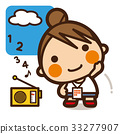 초등학생, 여자아이, 소녀 33277907