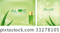 Aloe vera cosmetics background 33278105