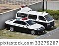 รถตำรวจ,ยานยนต์พิเศษ,รถยนต์ 33279287