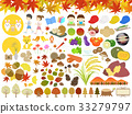 Autumn illustration set 2017 33279797