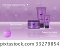 flamingo, cosmetic, tube 33279854