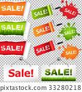 銷售 促銷 特賣 33280218