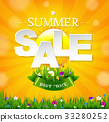 Summer Sale Banner With Sun 33280252