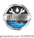 Plumbing and running water vector illustration 33280558