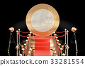 Podium with Euro coin, 3D rendering 33281554