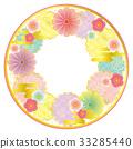 日式材料的可爱圆圈 33285440