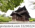 南禪寺 風景 日本 33290224