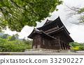 南禪寺 風景 日本 33290227