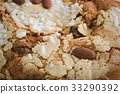 Cake with Dried Fruits and Almond Nut 33290392
