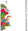 南国の楽園イメージ 33292846