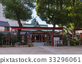 amagasaki, hyogo prefecture, hyogo 33296061