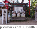 three wise monkeys, amagasaki, hyogo prefecture 33296063