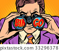 Bingo Businessman looking through binoculars 33296378